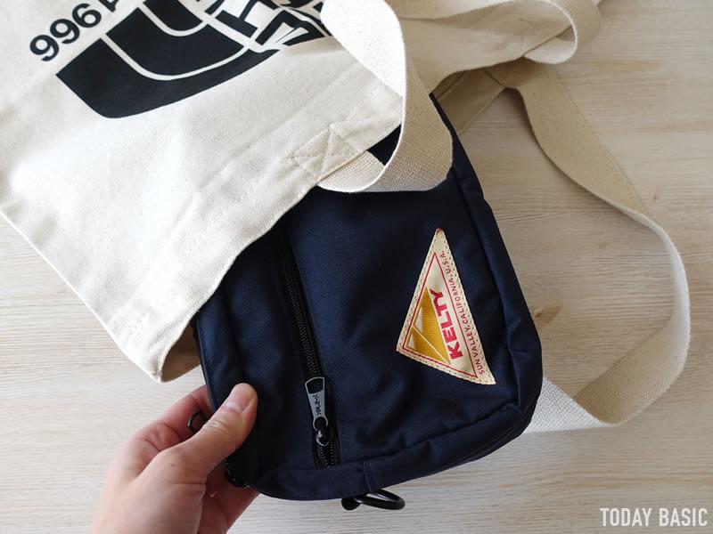 ケルティの長方形ジップショルダーバッグをバッグインバッグとして使用