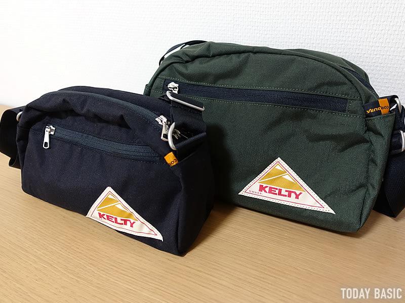 ケルティのラウンドトップショルダーバッグSとMのブログ画像