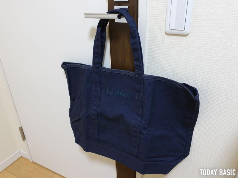 LLビーンのグローサリートートバッグのブログ画像