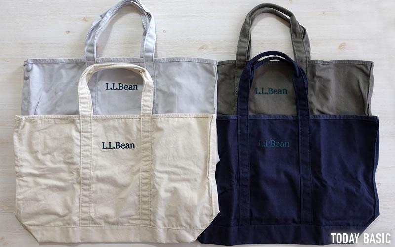 LLビーンのグローサリートートバッグ4色を並べた画像