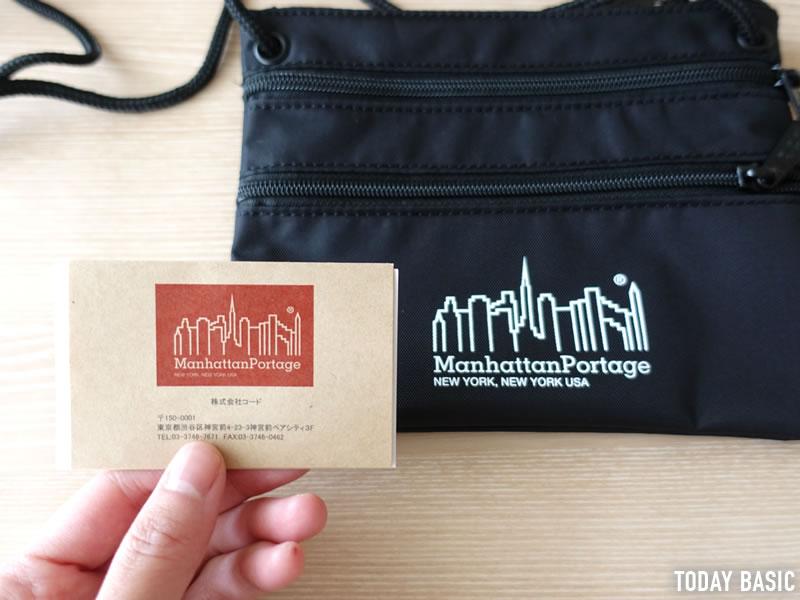 マンハッタンポーテージのサコッシュに付いているアテンションカード・証明書