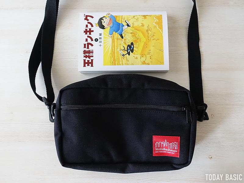 マンハッタンポーテージのジョガーバッグに本を収納
