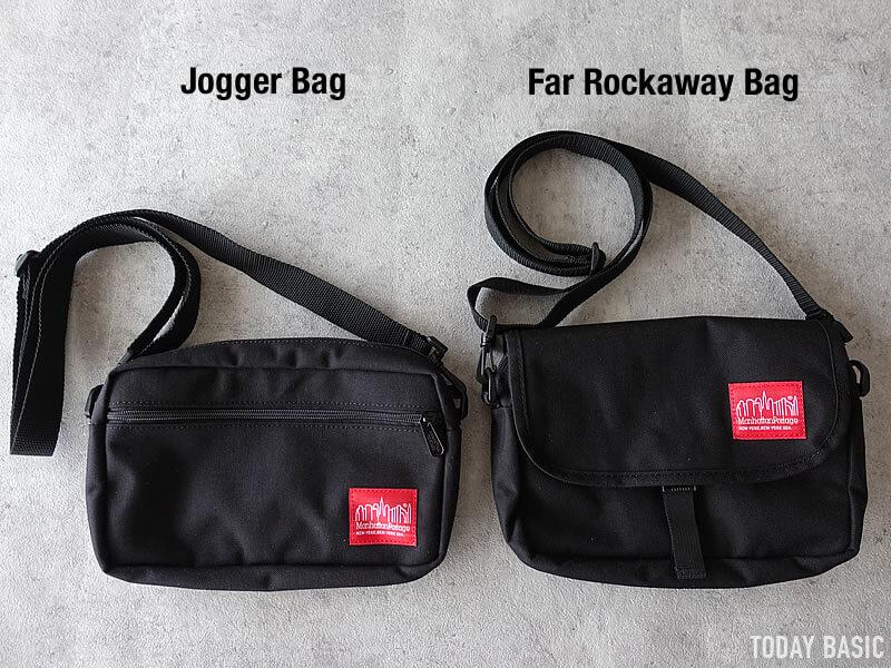 マンハッタンポーテージのジョガーバッグとファーロッカウェイバッグの比較画像