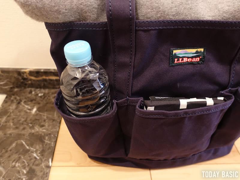 LLビーンのカタディン・キャンピング・トートバッグに500mlペットボトルを収納