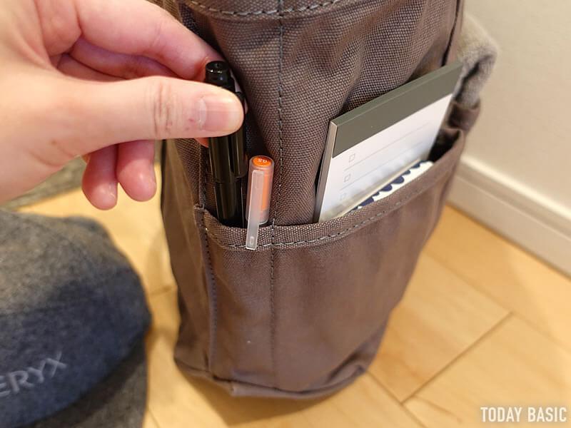 LLビーンのカタディン・キャンピング・トートバッグにペンを収納