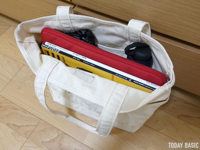 LLビーンのカタディン・キャンピング・トートバッグにA4サイズ雑誌と書類を収納