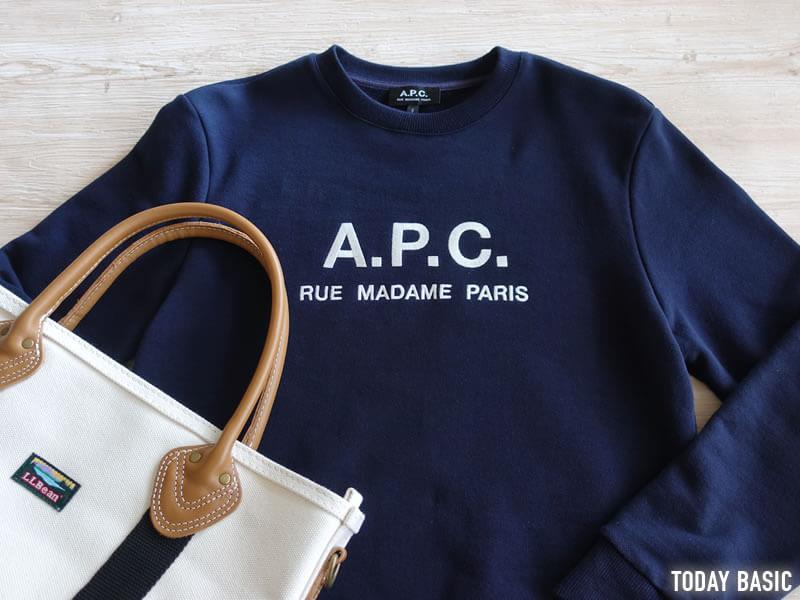 おしゃれなメンズトレーナー・スウェットシャツの人気ブランド・アーペーセーの画像