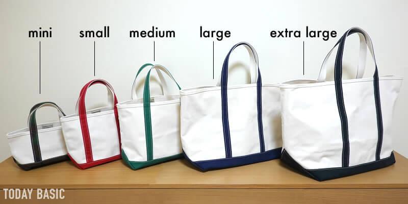 LLビーンのボートアンドトートバッグを全サイズを並べたブログ画像
