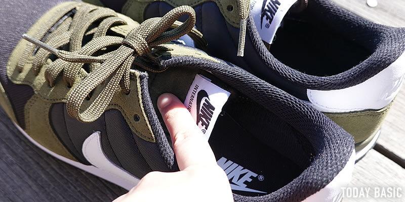 ナイキiDで注文したスニーカー・インターナショナリストのブログ画像